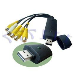 4 Channel USB 2.0 DVR Security Surveillance CCTV Digital Vid