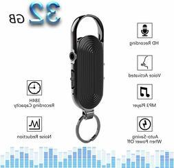 Digital Voice Recorder, 32GB Keychain Mini Sound Audio Recor