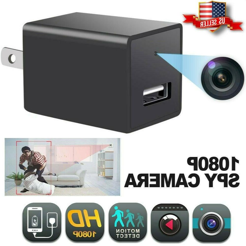 mini charger spy camera 1080p full hd