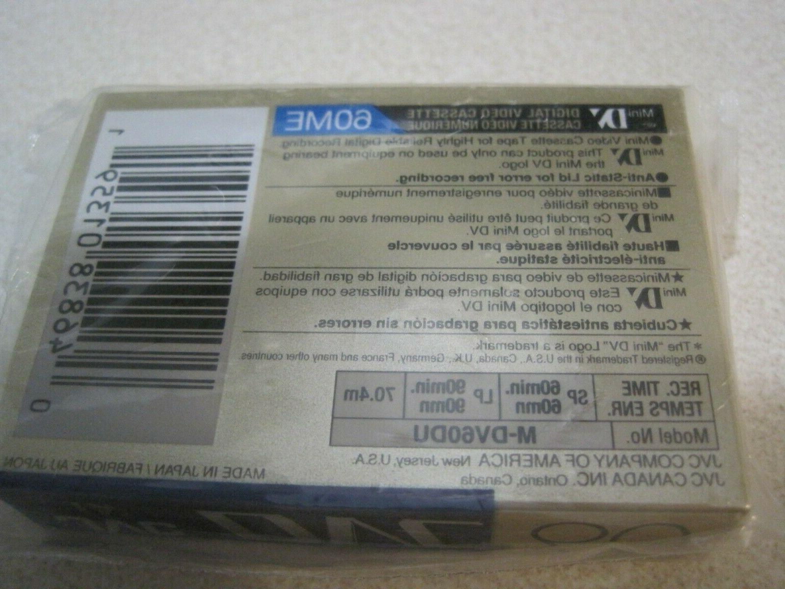JVC DVM60ME Recording Cassette
