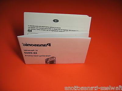 Panasonic Recorder Printed Operating Manual