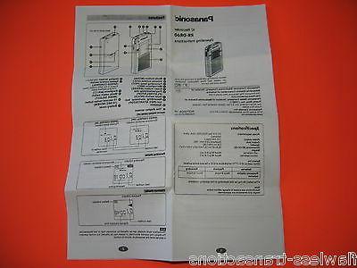 Panasonic Digital Recorder Operating Instructions Manual